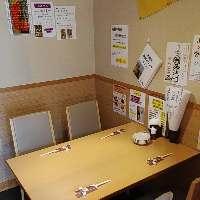 テーブル席、座敷席、ソファー席と、個室でご用意しております