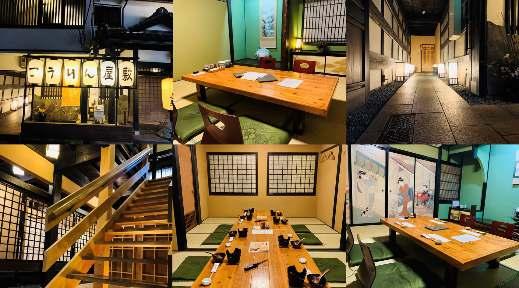 こうりん屋敷 image
