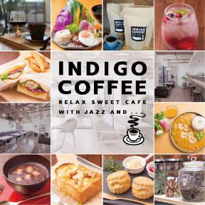 INDIGO COFFEE image