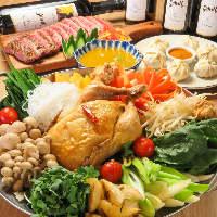 美肌鍋として有名なヒマラヤ鍋◎数種類の香草・スパイスを使用!